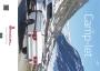 2022 Camp-let brochure